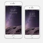 У  нового Apple iPhone 7 будет более тонкий и влагозащищенный корпус, беспроводная зарядка, но без разъема под наушники